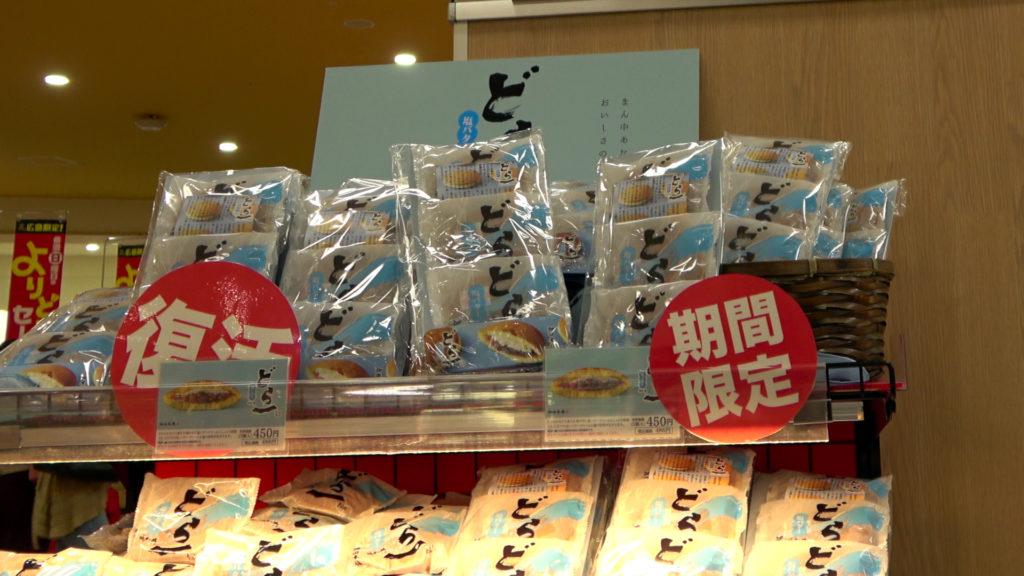 IN Japan wird selbst Plastik mit Plastik geschützt.